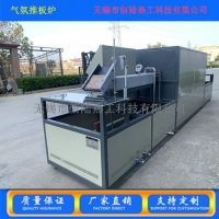 佰陸熱工BQGT-27-11金屬材料燒結爐電子陶瓷推板窯工業