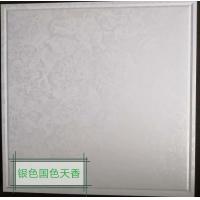 鑫钥饰材-铝天花-012