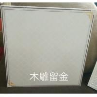 鑫钥饰材-铝天花-014