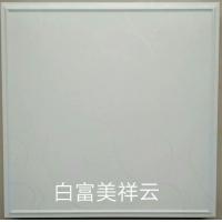 鑫钥饰材-铝天花-016