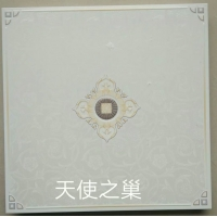 鑫钥饰材-铝天花-017