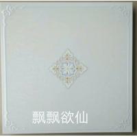 鑫钥饰材-铝天花-018