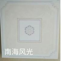 鑫钥饰材-铝天花-021