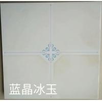 鑫钥饰材-铝天花-022