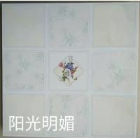 鑫鑰飾材-鋁天花-0203