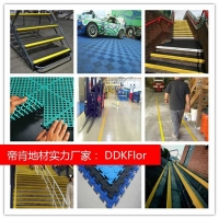 钢楼梯防滑踏步地胶垫 钢架结构楼梯防滑橡胶垫