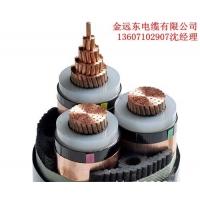 国标铜芯电缆厂家铠装高压8.7/15KV电缆 国标保检