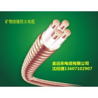 湖北国标矿物质柔性环保电缆 耐火阻燃型NG-A(BTLY)辛