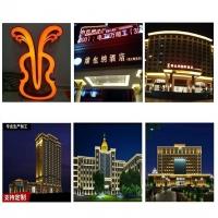定制设计连锁标准酒店招牌制作酒店室外发光广告牌