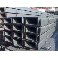 歐標槽鋼UPE全系列低價出售