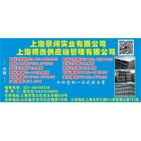 上海铸然:外标型材服务商