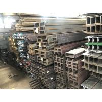 A36美标H型钢-ASTM美标H型钢实际参数