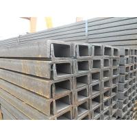 低合金槽厂家现货批发 钢低合金槽钢6.3*40*4.8