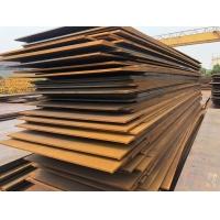 供应A36美标钢板 美标锅炉板库存充足现货批发