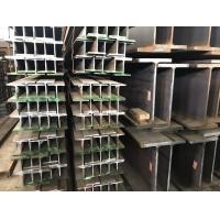 310UB澳標H型鋼加工出口