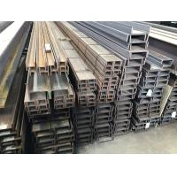 广州澳标槽钢PFC380厂家现货直发