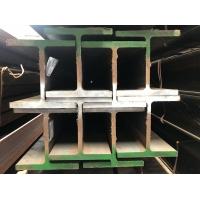 南京欧标工字钢IPE160库存充足一支起售