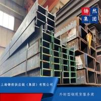 北京欧标H型钢180x180x8.5x14尺寸
