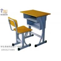 定做学校家具系列-课桌椅定制,欧丽家具品牌,学校家具