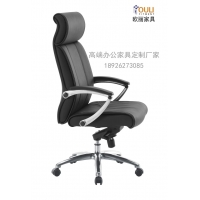 工程家具配套办公家具定做,可升降桌可旋转办公椅定制