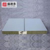 巖棉外墻橫鋪板,暗扣式金屬幕墻巖棉復合板