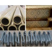超自洁纳米材料应用于铝翅片、铜管、制冷铁管