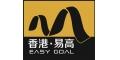云南易高新型节能建材有限公司