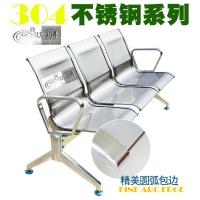 304不锈钢排椅价格 等候长椅 不锈钢连排椅三人位