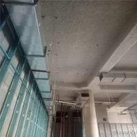 地下車庫無機纖維噴涂保溫吸音噴涂 可噴涂10㎜-50㎜厚