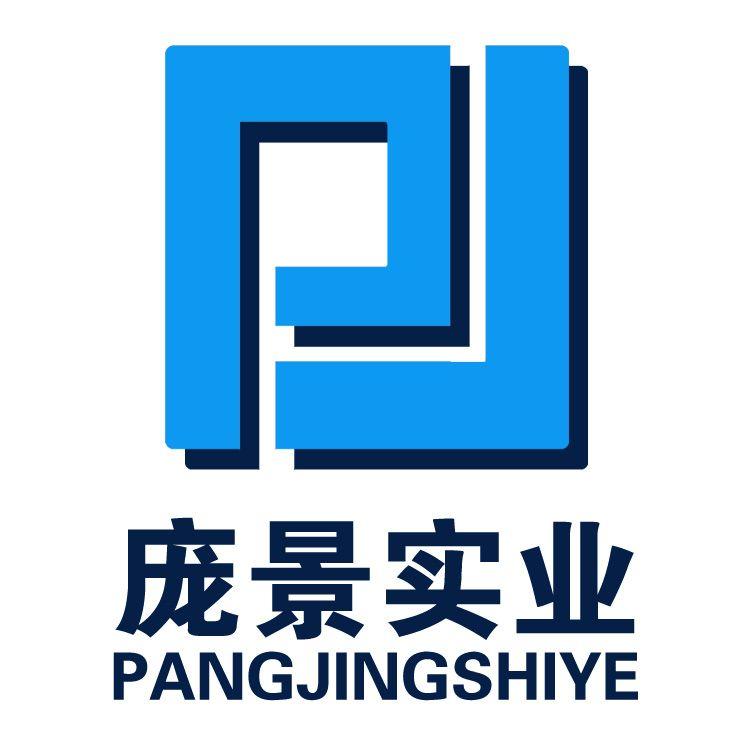 河南庞景实业有限公司