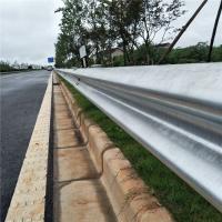 波形护栏热镀锌高速公路双波型钢板护栏直销湖南长沙