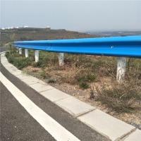 陕西宝鸡高速护栏板热镀锌喷塑乡村道路波形梁钢板护栏防护栏