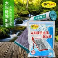 卡洁尔太阳能清洗剂太阳能热水器除垢清洁剂太阳能水箱除垢剂