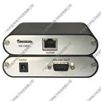 供应TOOSOUND/拓声MS-CMINI 微型中控主机