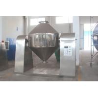 双锥回转真空干燥机 众诚干燥 质量可靠