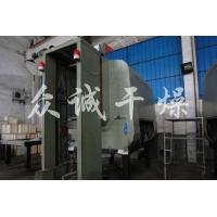 旋转式垃圾压缩储存机 众诚干燥 质量可靠