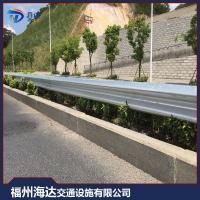 海达福建厂家促销高速公路防撞护栏板乡村公路波形护栏