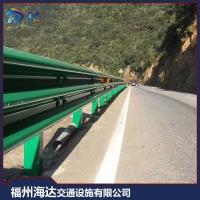 直供三明南平高速护栏板单面波形梁钢护栏