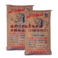 穗花牌白色粘貼水泥32.5(40kg),原廠貨品