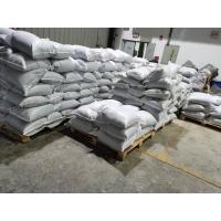 矿石膨胀剂现货供应