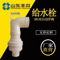 豐井給水栓 ABS塑料出水口 農田進水口出水口自動灌溉 給水