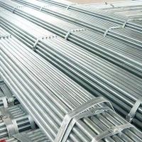 北京鑫皓成銷售鍍鋅管并加工鍍鋅業務