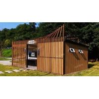 四川现代风格环保移动厕所 环保厕所厂家