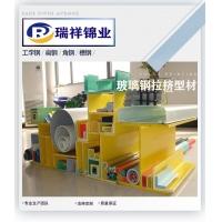 廠家現貨Φ25*2 mm玻璃鋼拉擠圓管防腐蝕圓管顏色多樣款式