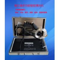 家电智能蒸汽清洗机空调清洗机油烟机清洗机