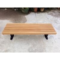 防腐实木商场公园休闲椅