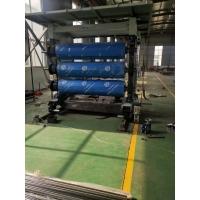 防水卷材挤出机,EVA防水板材挤出机(图示)