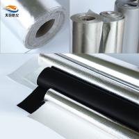 保温隔热铝箔布 耐高温阻燃铝箔布