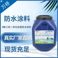 JRK三防一体化防腐涂料