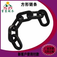 不锈钢晾衣链条 锚链铁吊链条 宠物锁链秋千护栏方形链条